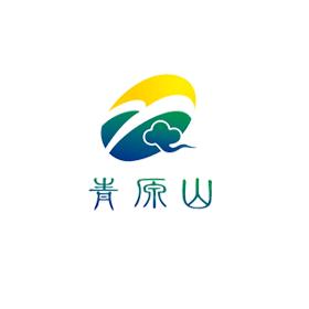 青原山风景名胜区