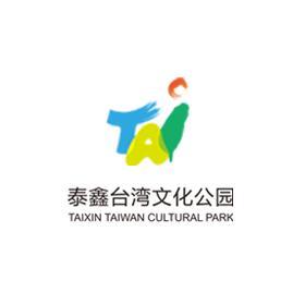 泰鑫台湾文化公园
